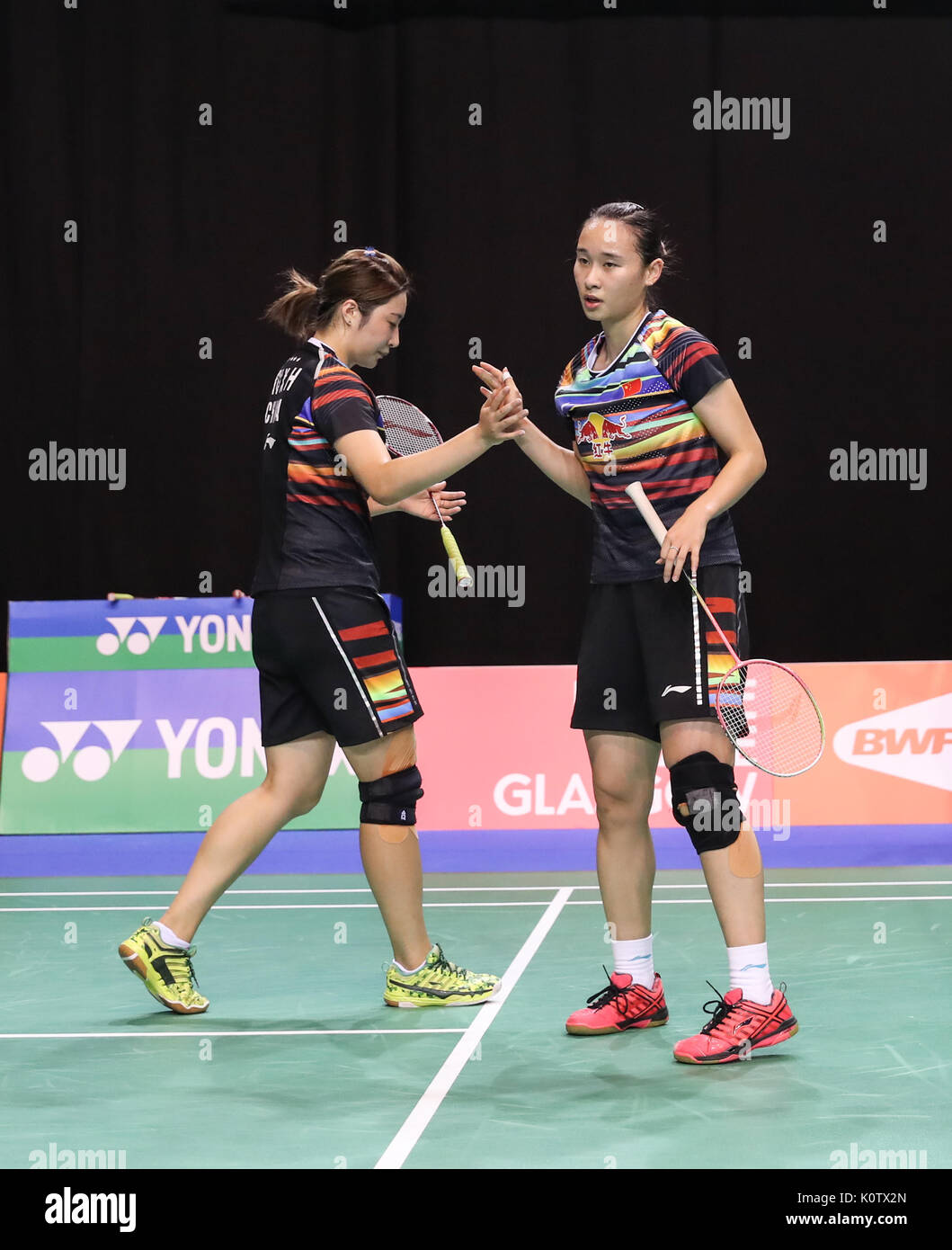 GLASGOW Aug 24 2017 Xinhua Bao Yixin R and Yu