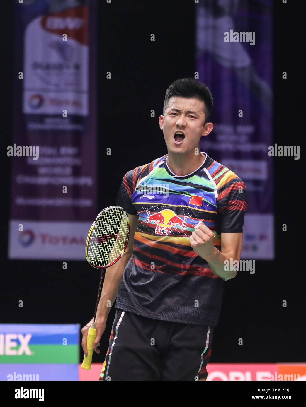 GLASGOW Aug 26 2017 Xinhua Chen Long of China