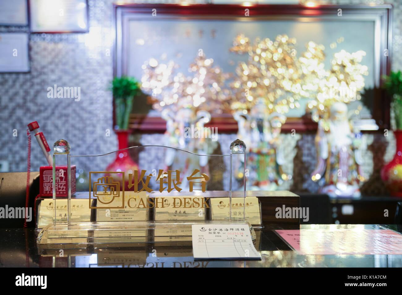 cashier counter of a chinese restaurant at guangzhou guangdong china