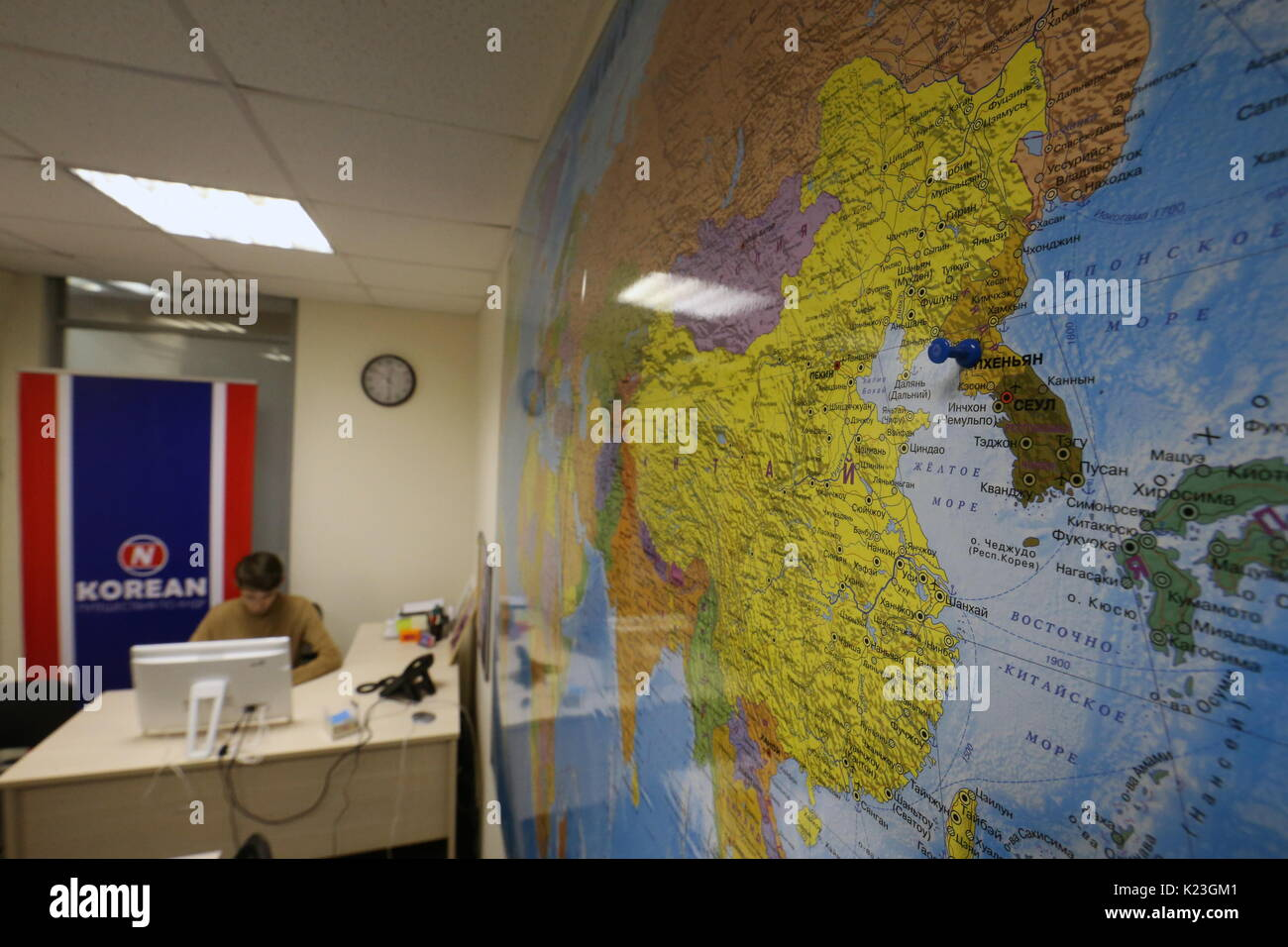Moscow Russia 28th Aug 2017 A map of East Asia in the Moscow