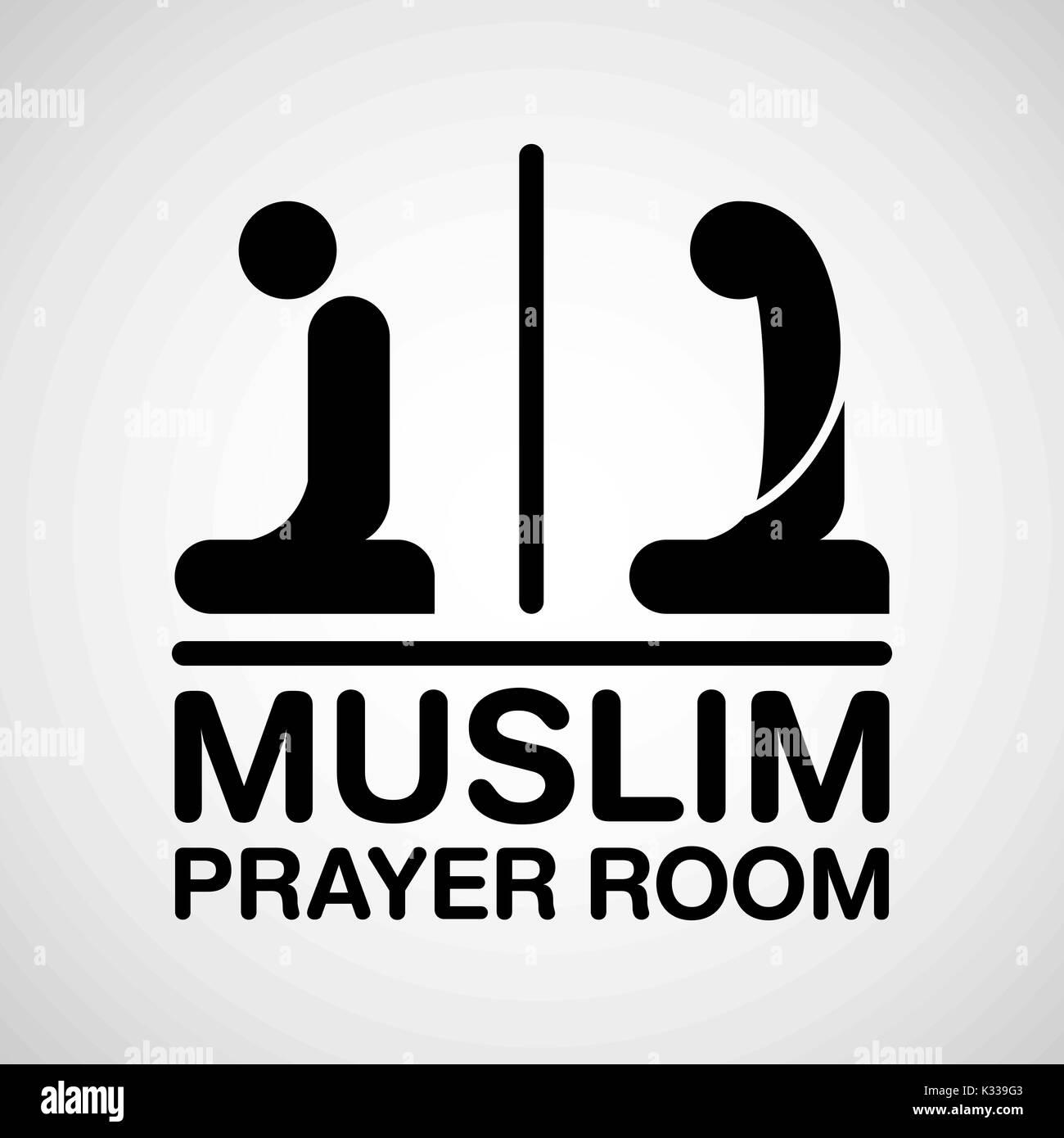 Islamic Prayer Room Design