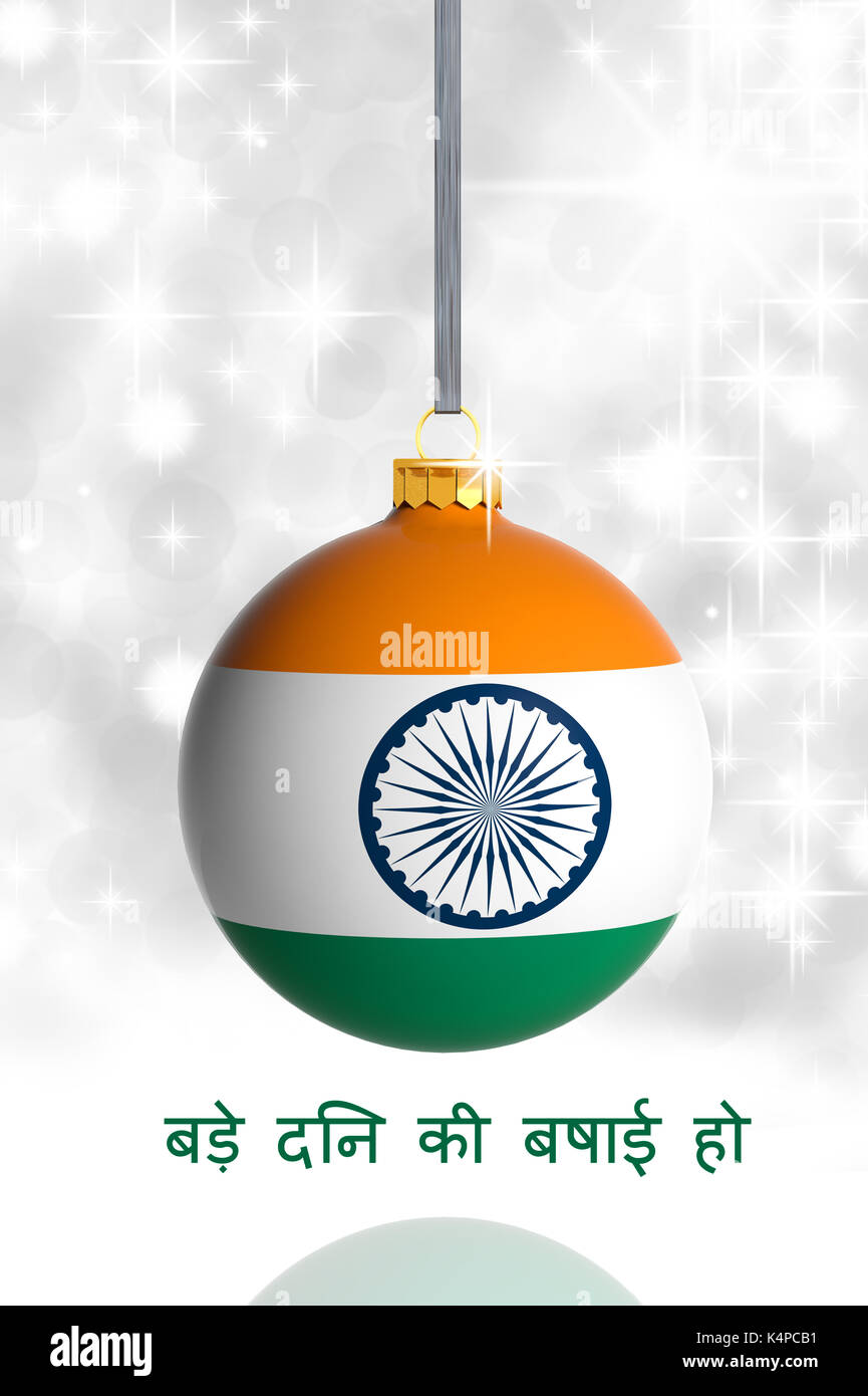 Merry Christmas from India. Christmas ball with flag Stock Photo ...
