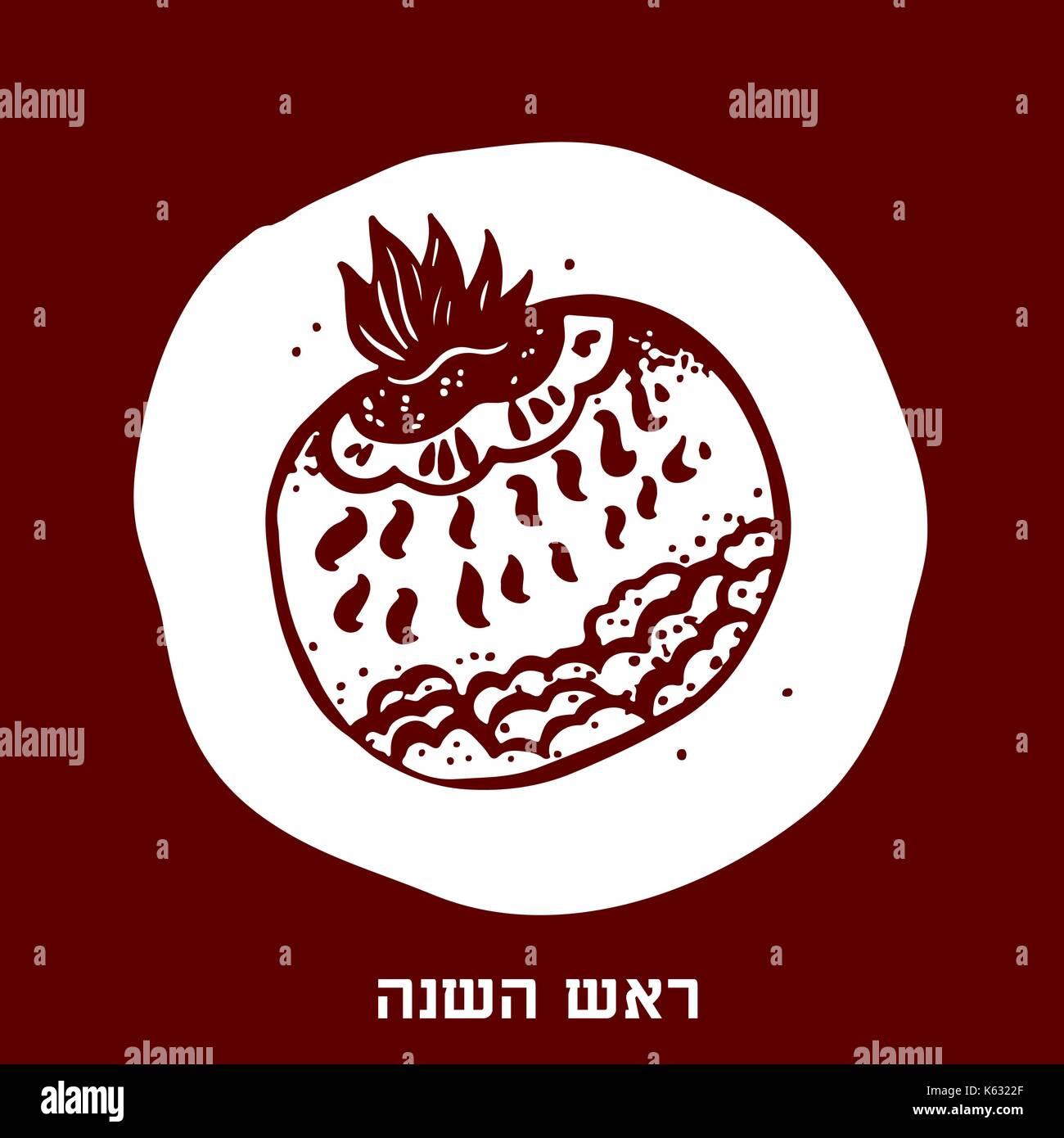 Rosh hashana jewish new year greeting card with abstract stock rosh hashana jewish new year greeting card with abstract pomegranate symbol of sweet good life m4hsunfo
