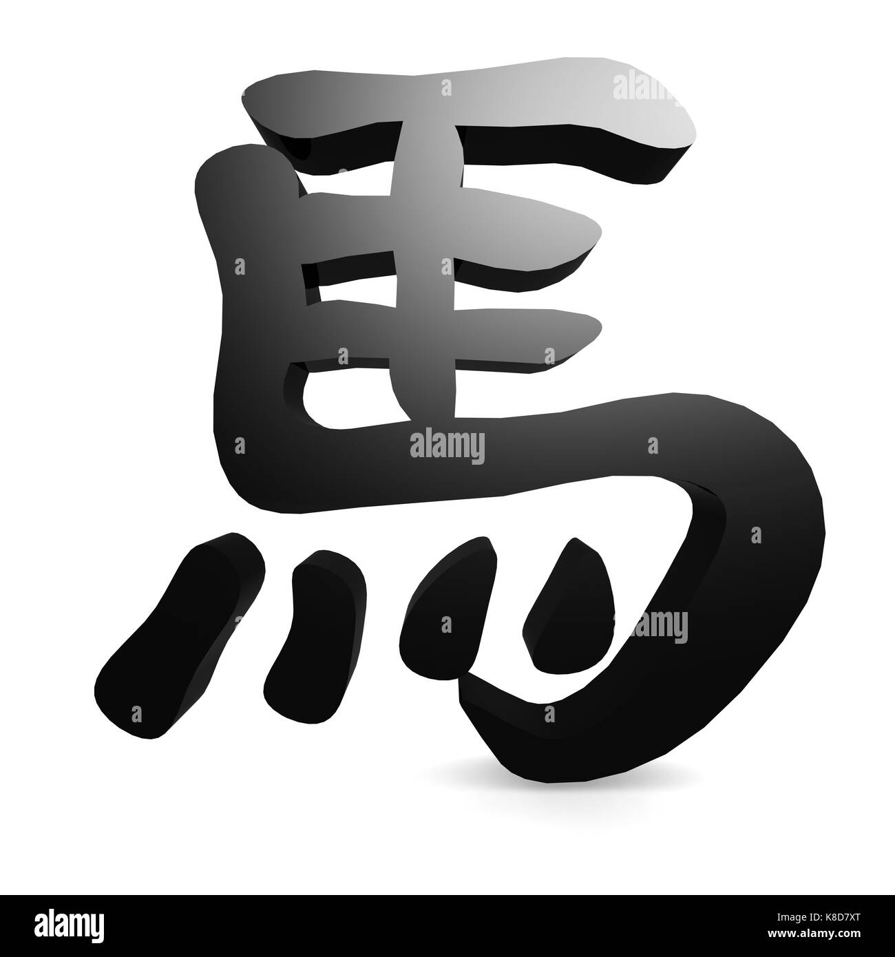 Paint horse black and white stock photos images alamy horse in chinese stock image biocorpaavc