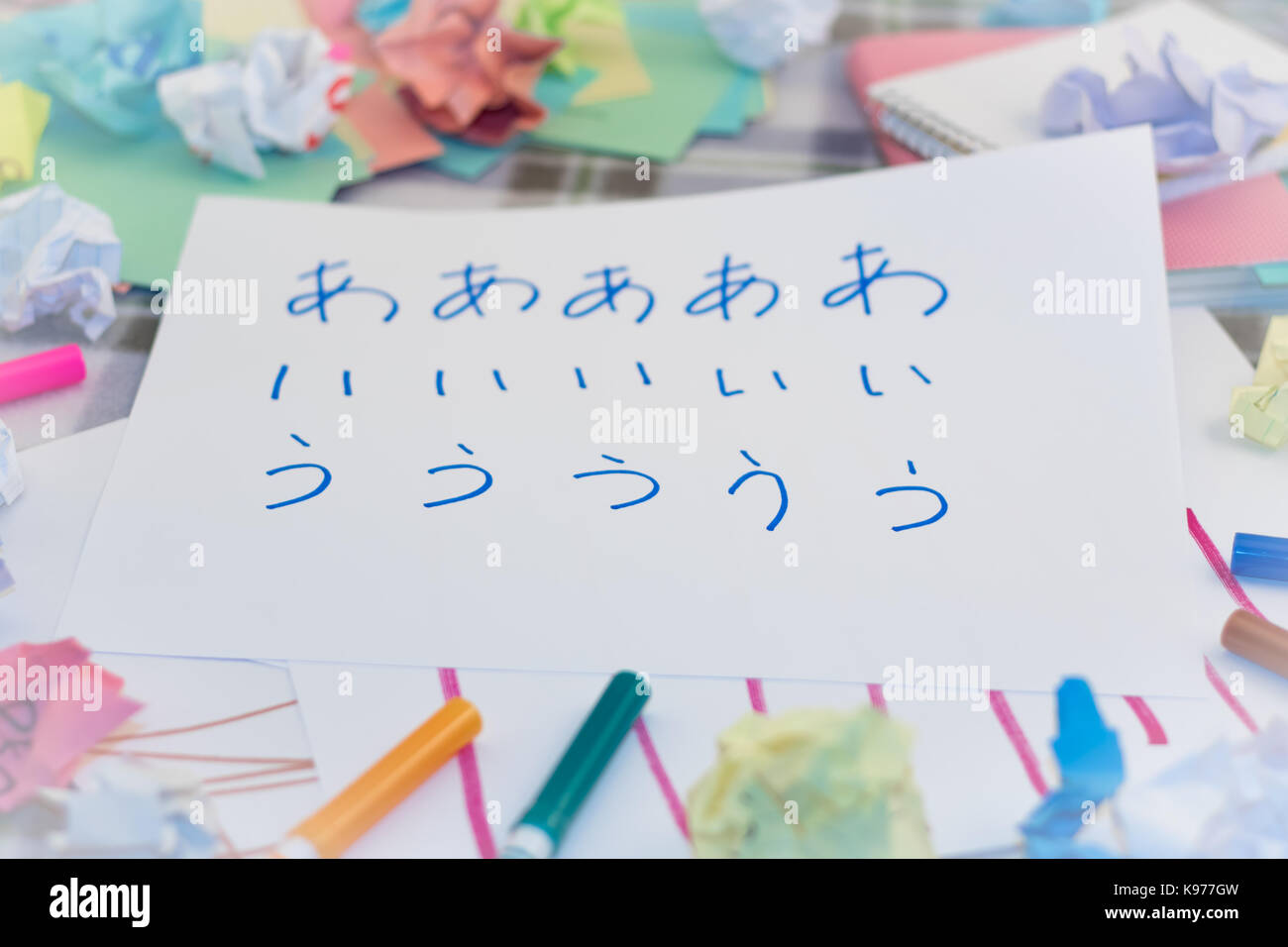 Japanese kids writing japanese alphabet character for practice japanese kids writing japanese alphabet character for practice biocorpaavc Image collections