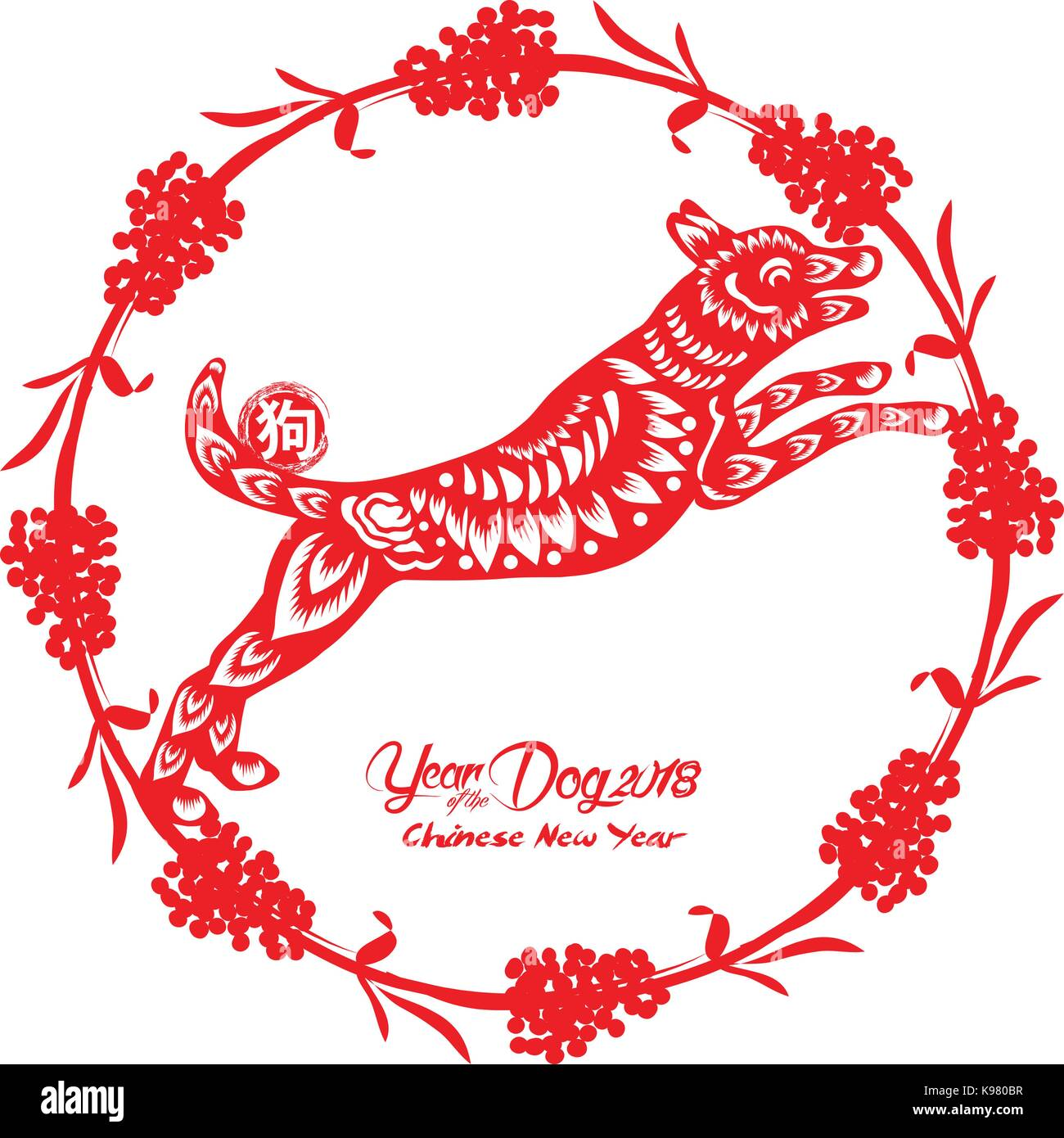 Red Paper Cut Dog In Frame And Flower Symbols Year Of The Dog Stock