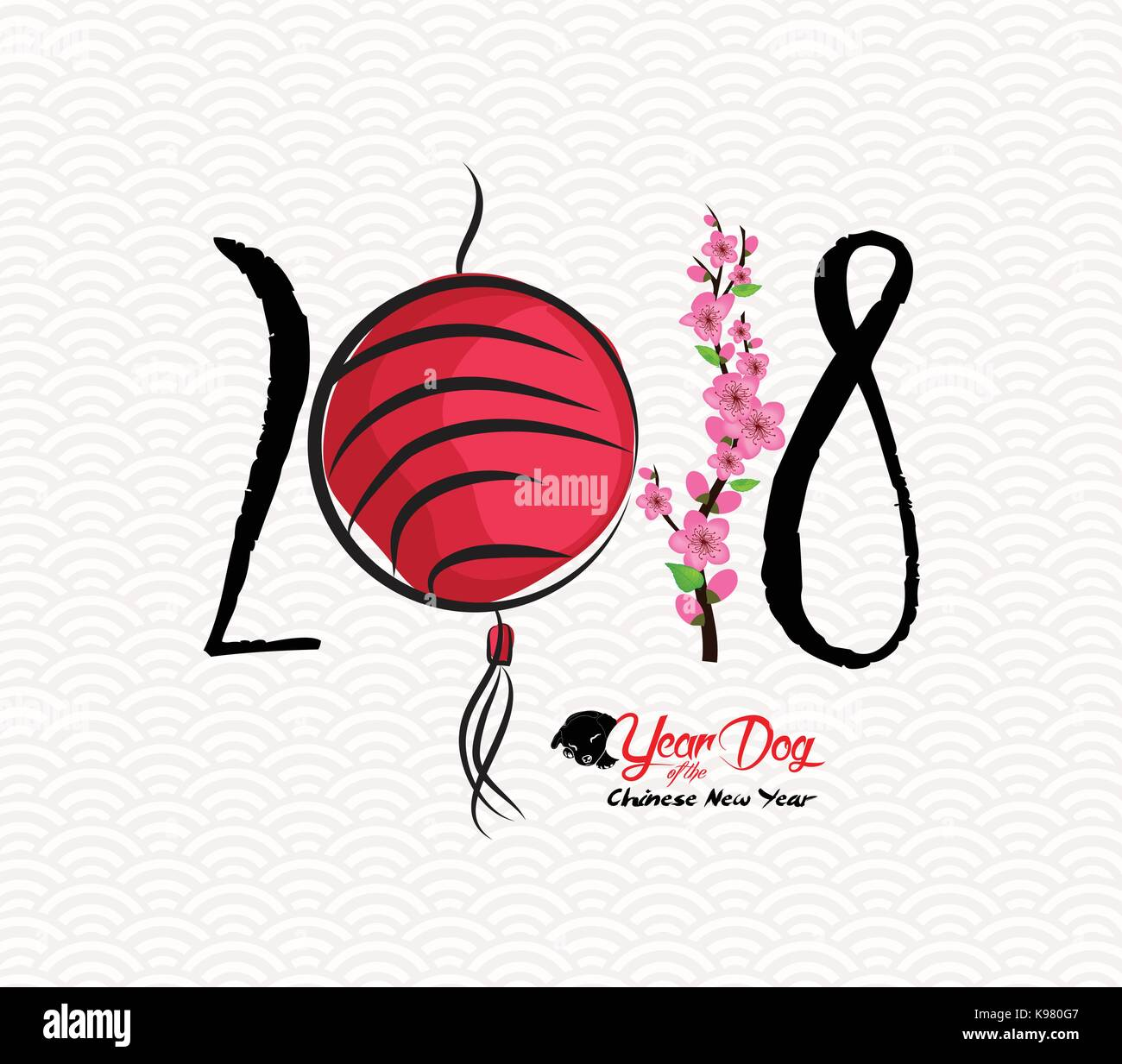 chinese happy new year of the dog 2018 lunar new year lantern and blossom - Happy Lunar New Year In Chinese