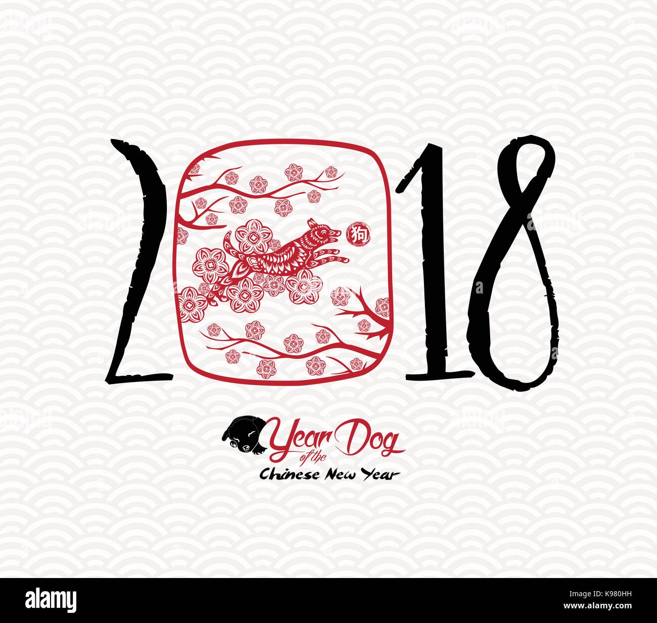 chinese happy new year of the dog 2018 red paper cut dog and blossom hieroglyph dog - Chinese Happy New Year