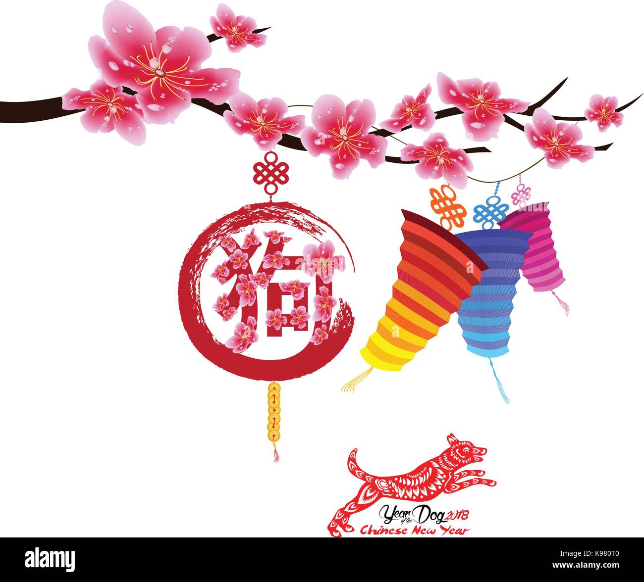 classic chinese new year blossom and lantern background year of the dog chinese character hieroglyph dog