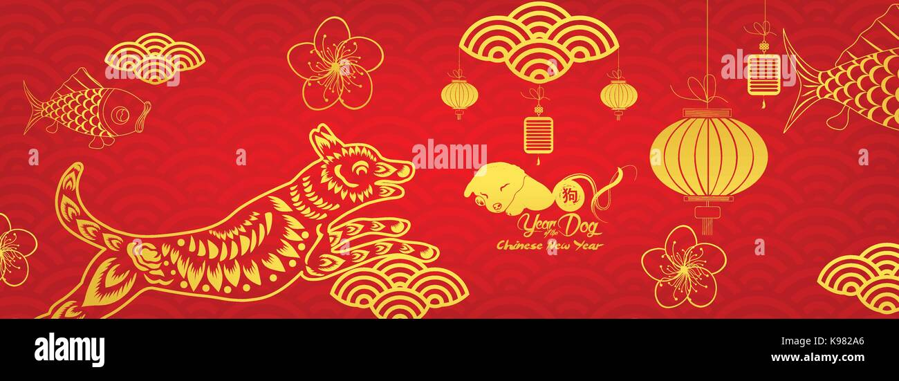 happy new year 2018 chinese new year greetings card year of dog