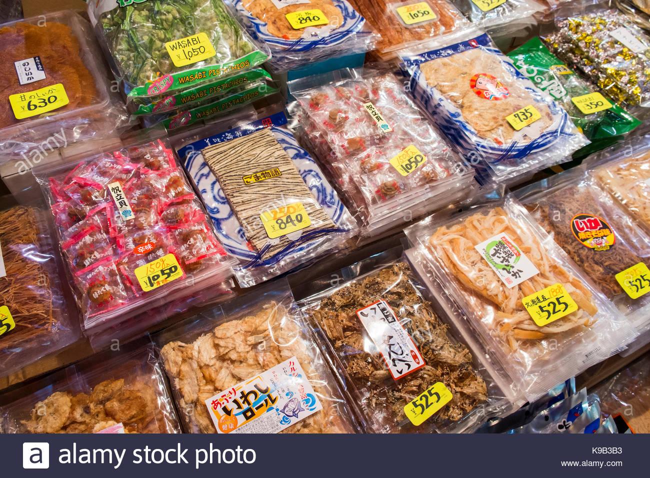 Упаковочное, фасовочное, пищевое