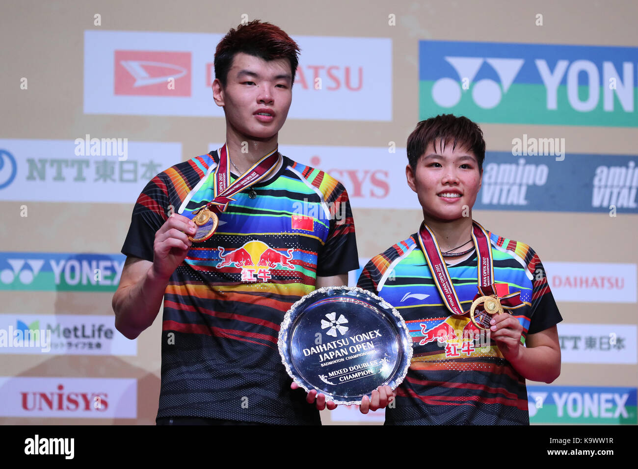 Mixed Doubles Japan Stock s & Mixed Doubles Japan Stock