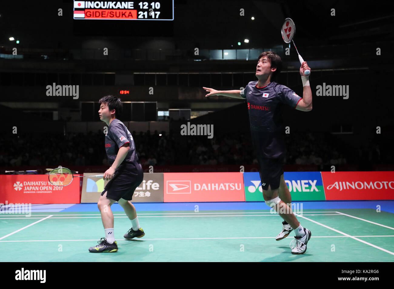 Takuto Inoue Jpn Yuki Jpn Stock s & Takuto Inoue Jpn Yuki Jpn