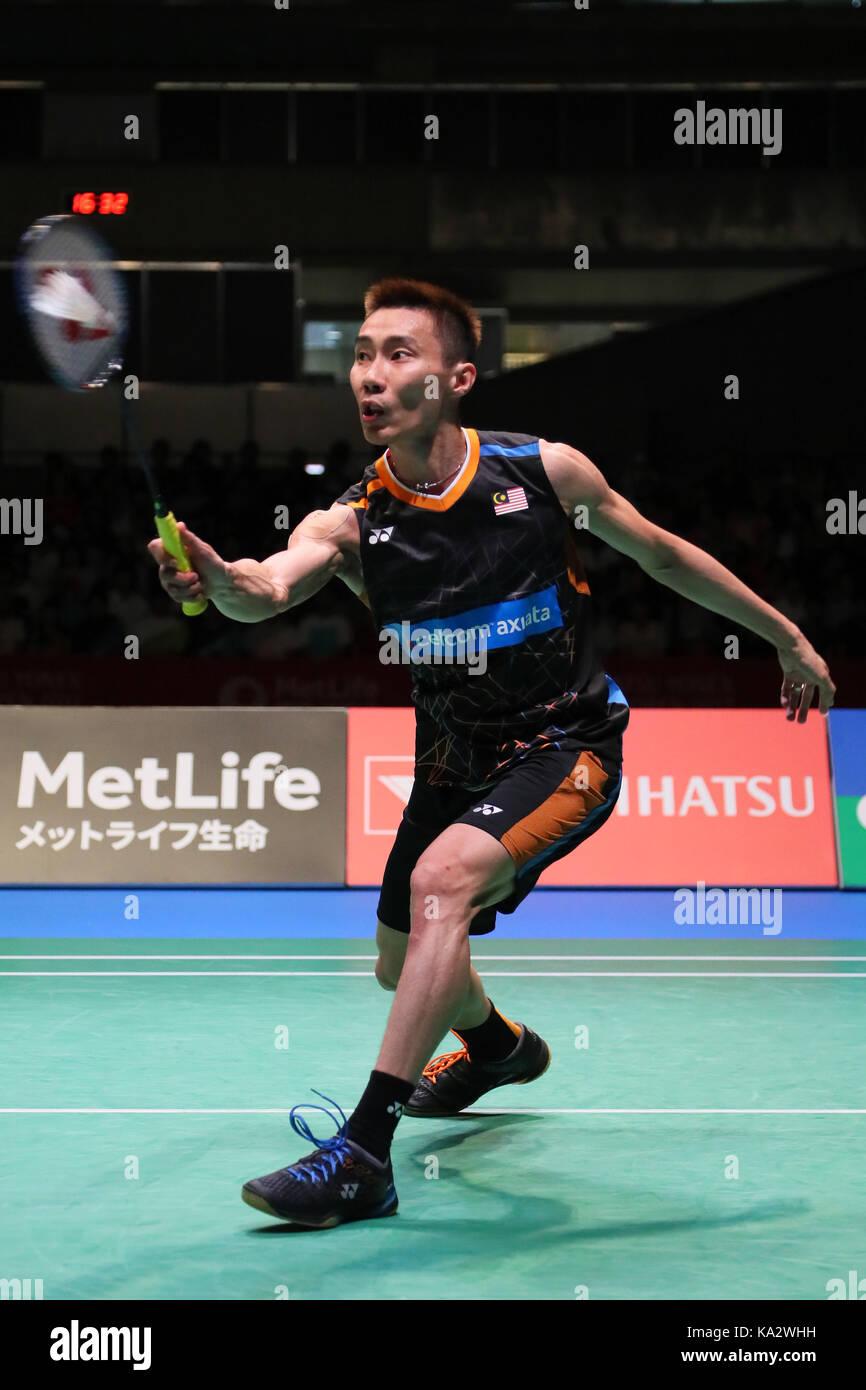Lee Chong Wei Badminton Stock s & Lee Chong Wei Badminton