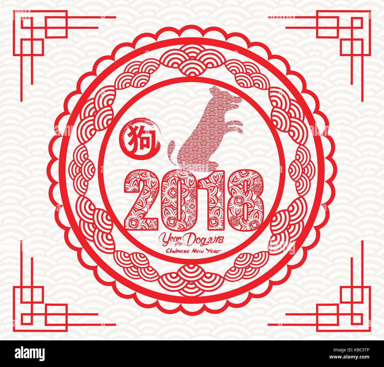 Chinese New Year 2018 Paper Cutting Of Dog Vector Design Hieroglyph