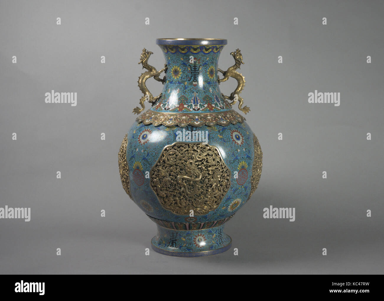Art chinese dynasty vase stock photos art chinese dynasty vase one of a pair of vases with dragon handles 19th century stock image reviewsmspy