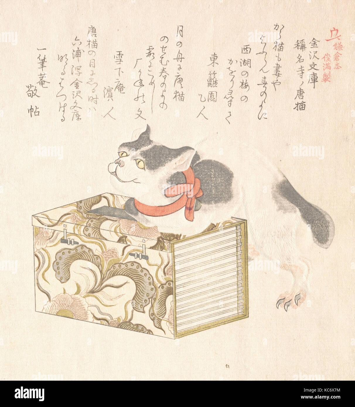 images Bunko Kanazawa