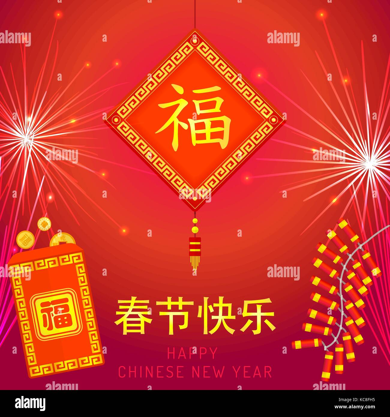 vector colorful postcard design traditional chinese lunar new year poster with red envelopes fireworks firecrackers and fu character decoration illus - Chinese New Year Traditions