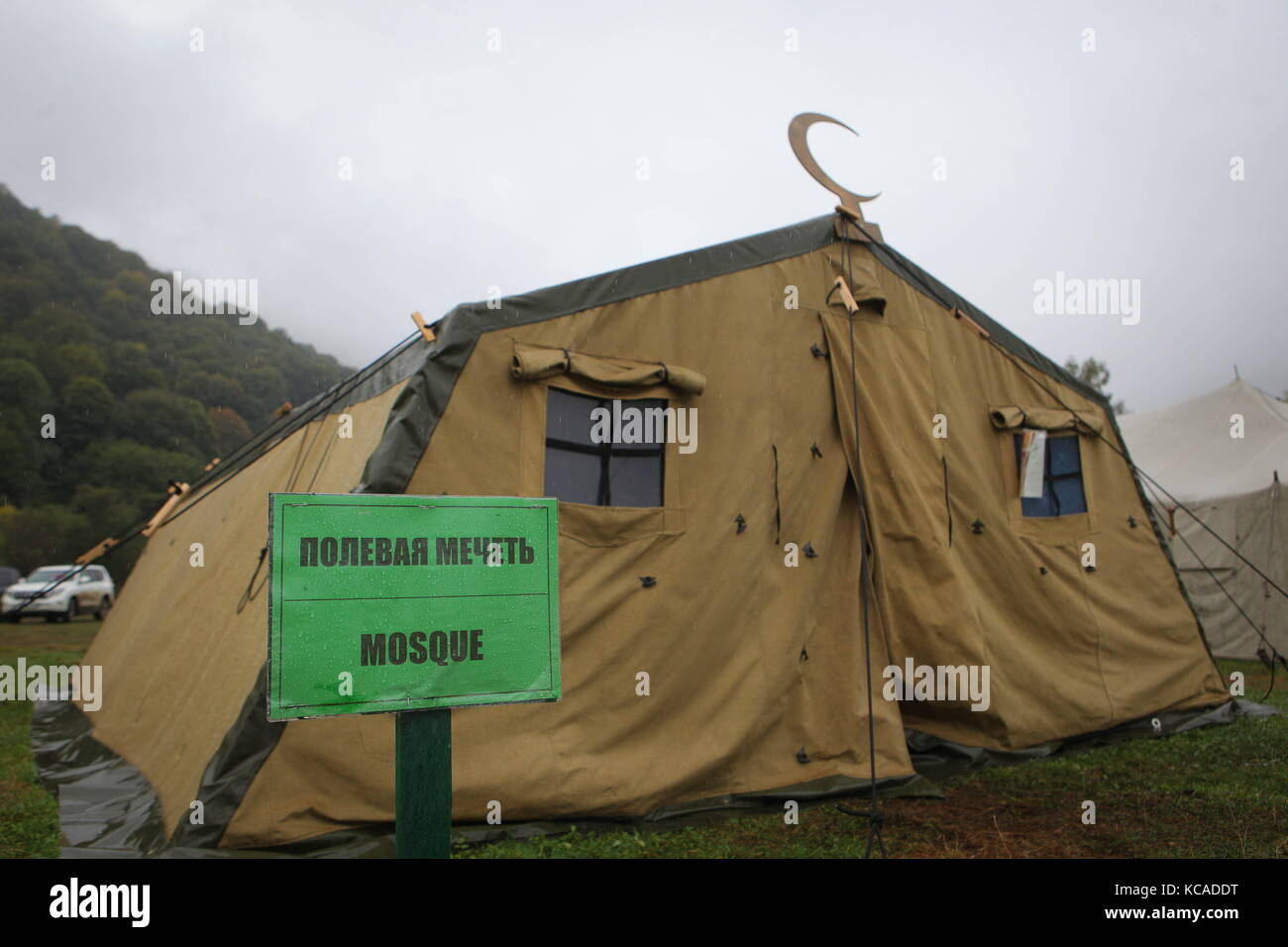 Karachay Cherkessia Russia. 3rd Oct 2017. A tent used as a mosque & Karachay Cherkessia Russia. 3rd Oct 2017. A tent used as a ...