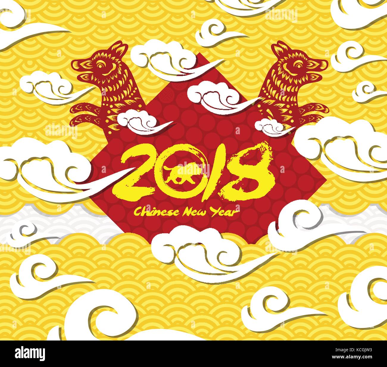 chinese new year 2018 greeting card chinese cloud background year of the dog