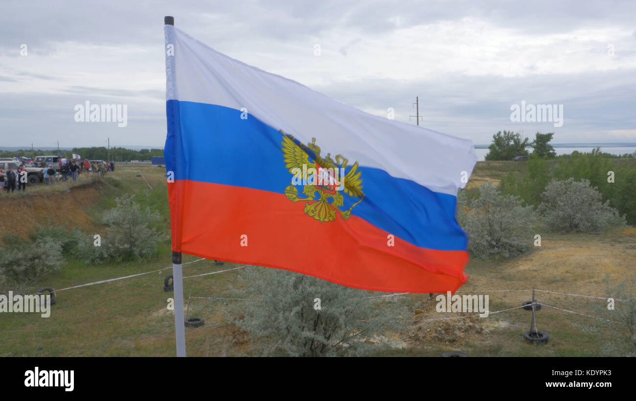 russian national flag stock photos u0026 russian national flag stock
