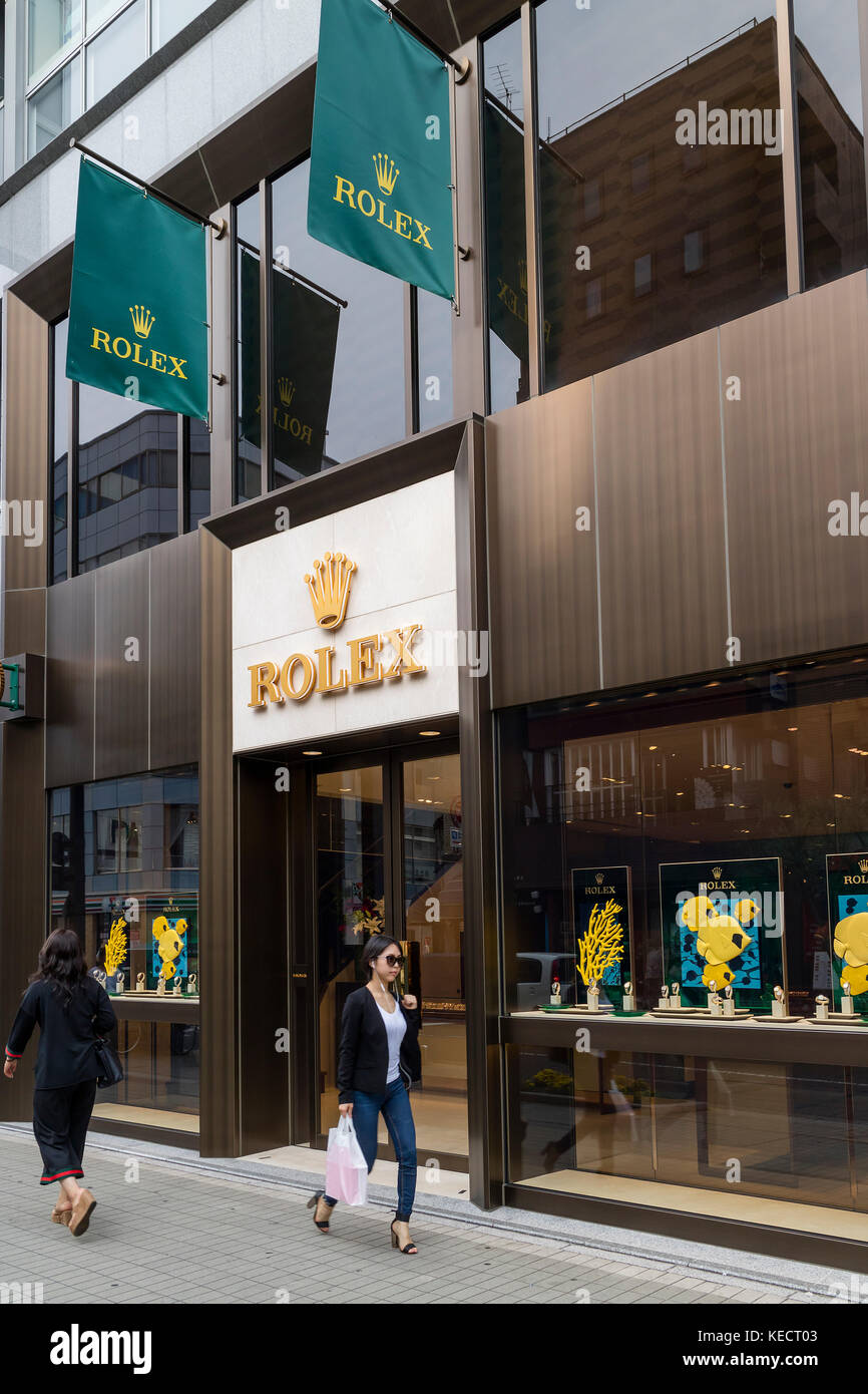 Hiroshima, Japan   May 23, 2017: Window Front Of The Rolex Store In