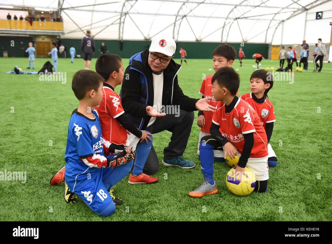 Chinese Football Commentator Dong Lu Coaching China Football Boys  # Bois En Chaene