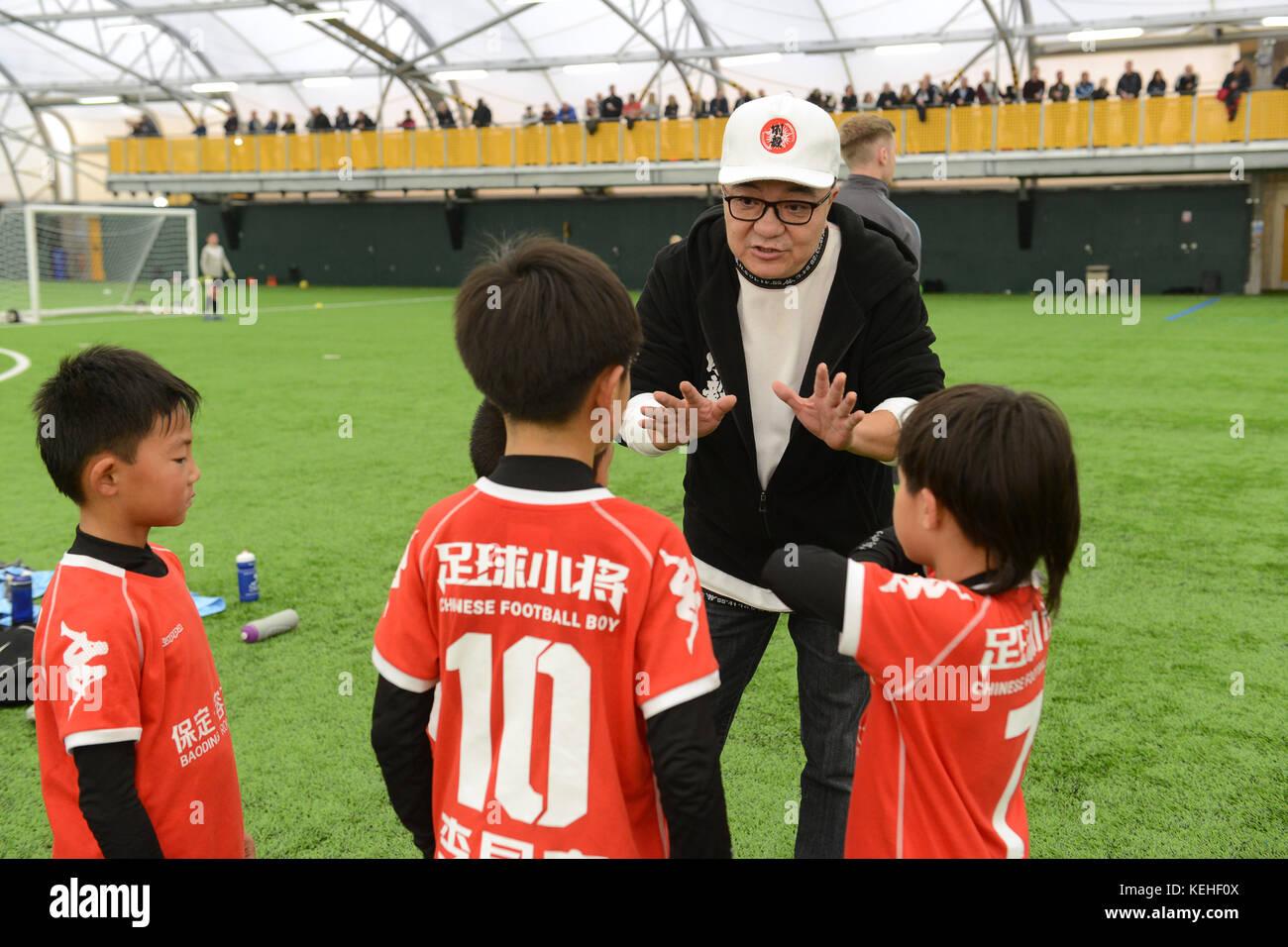 Chinese Football Commentator Dong Lu Coaching China Football Boys