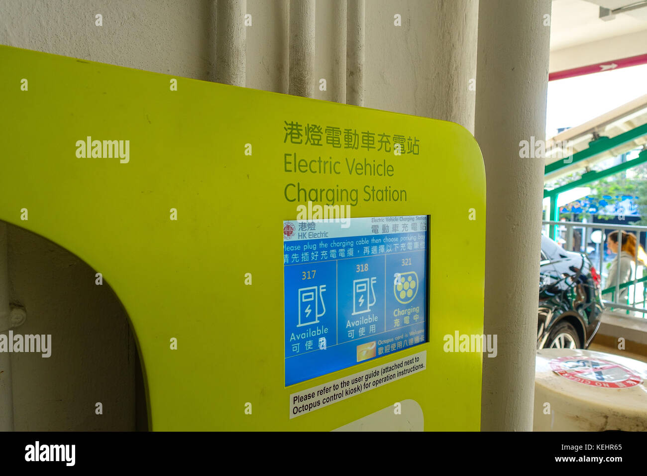 china electric vehicle charging station Electric vehicles offer china an opportunity to reduce its reliance on foreign oil   free installation of charging poles  ized places to install charging stations, the.