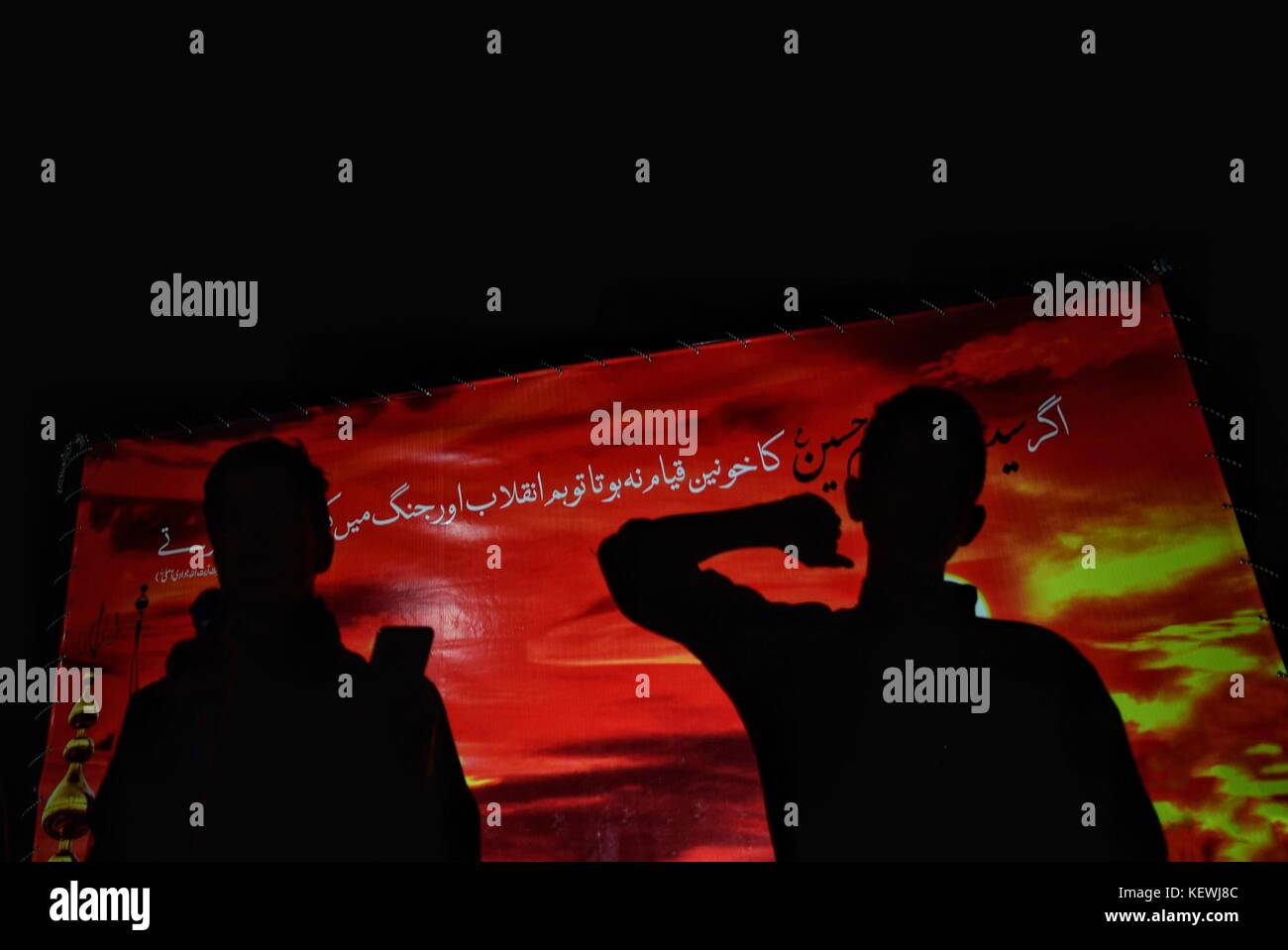 Muharram marks the beginning of the Islamic New Year, but it is a ...
