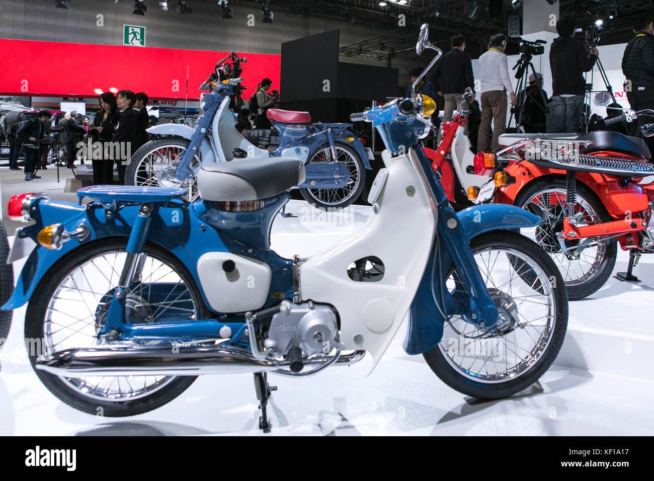 Hachigo stock photos hachigo stock images alamy for Honda motor company stock