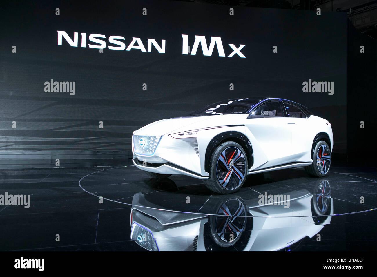 Futuristic Car Concept Stock Photos Futuristic Car