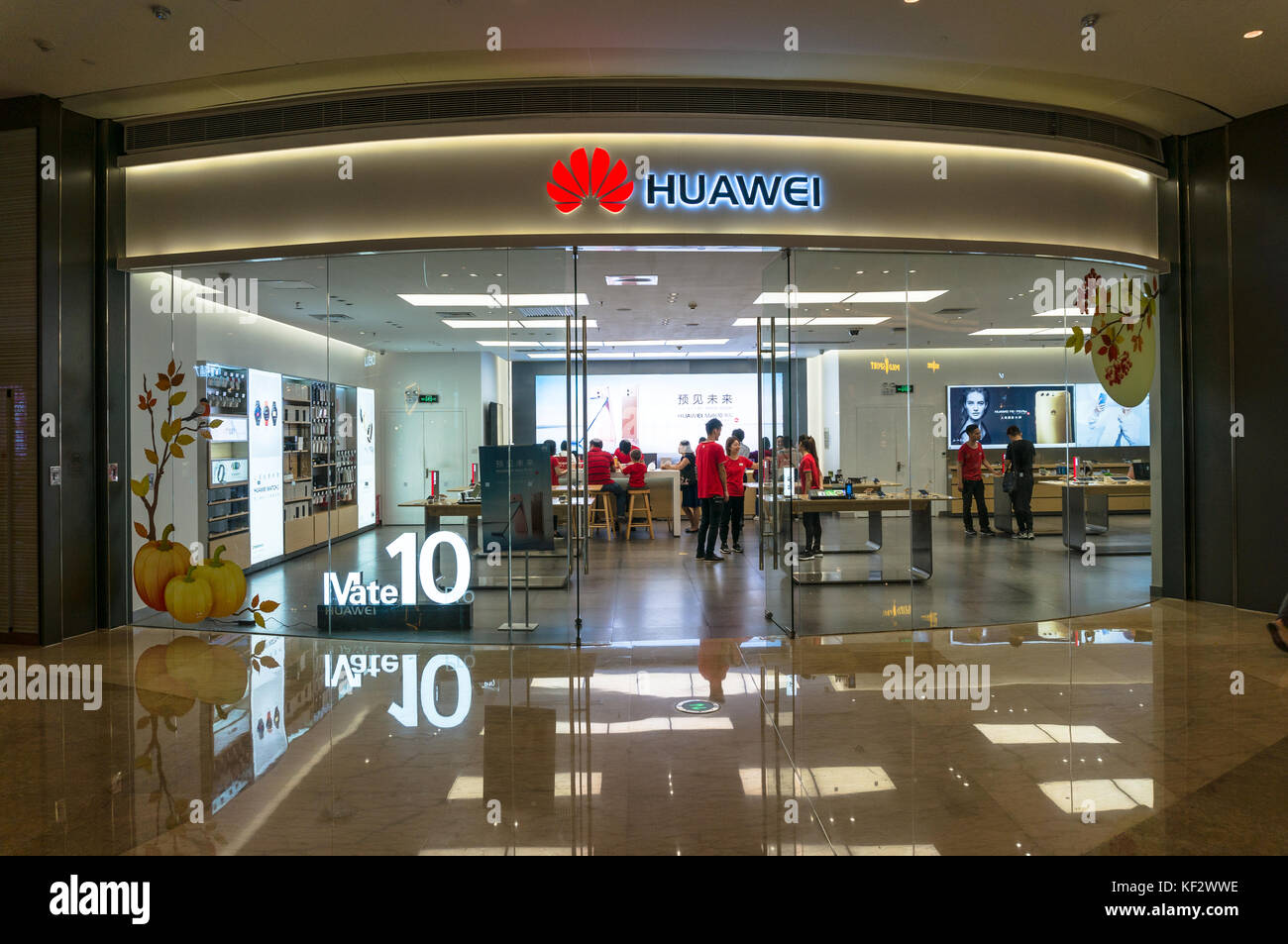 Huawei Stock Photos Amp Huawei Stock Images Alamy
