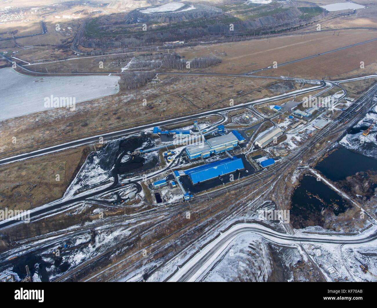 Kemerovo Region Russia 26th Oct 2017 An