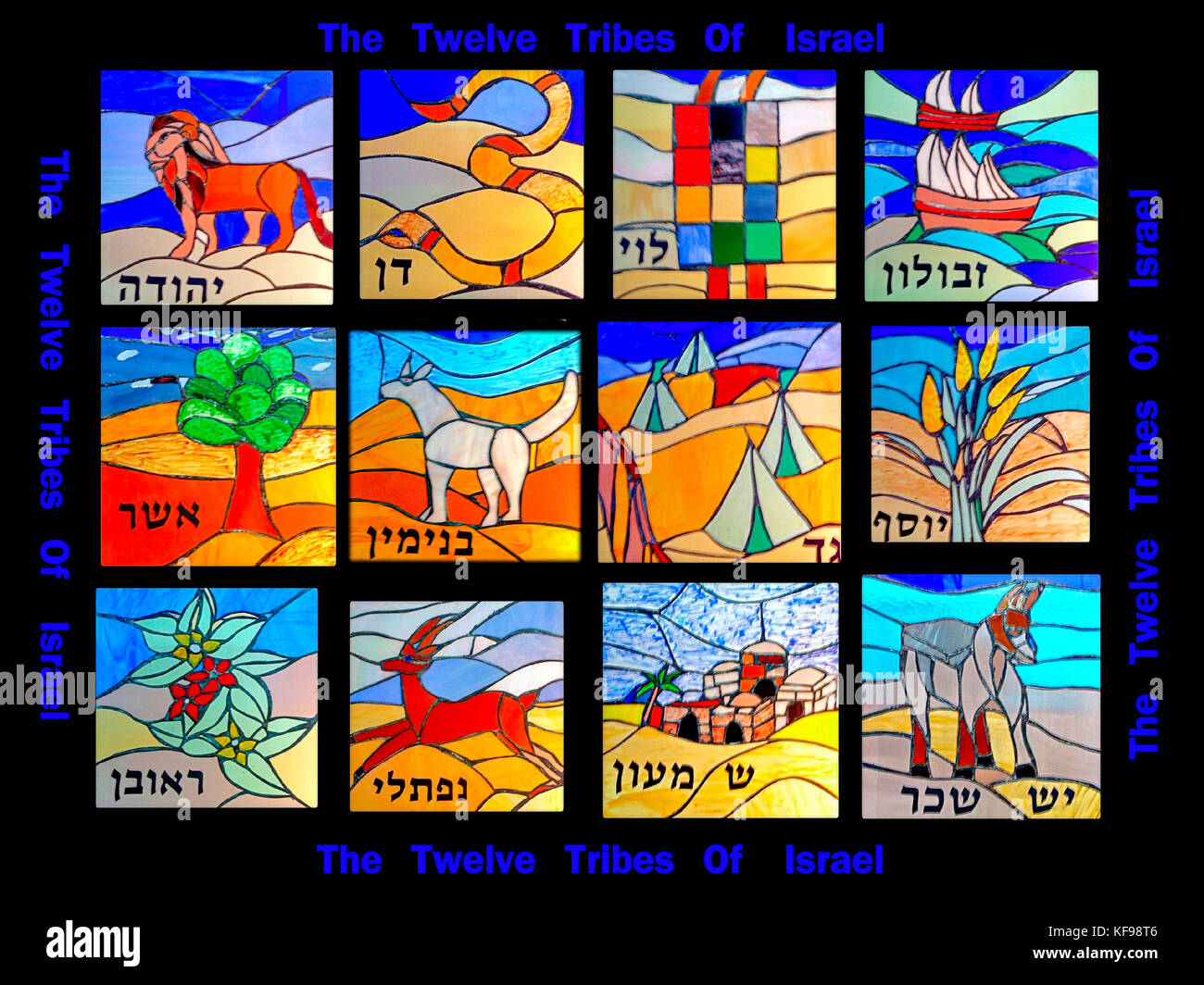Tribes Israel Stock Photos Amp Tribes Israel Stock Images