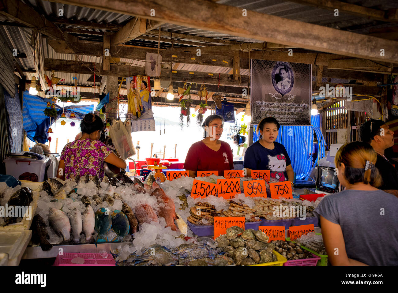 Chao leh stock photos chao leh stock images alamy for Village fish market
