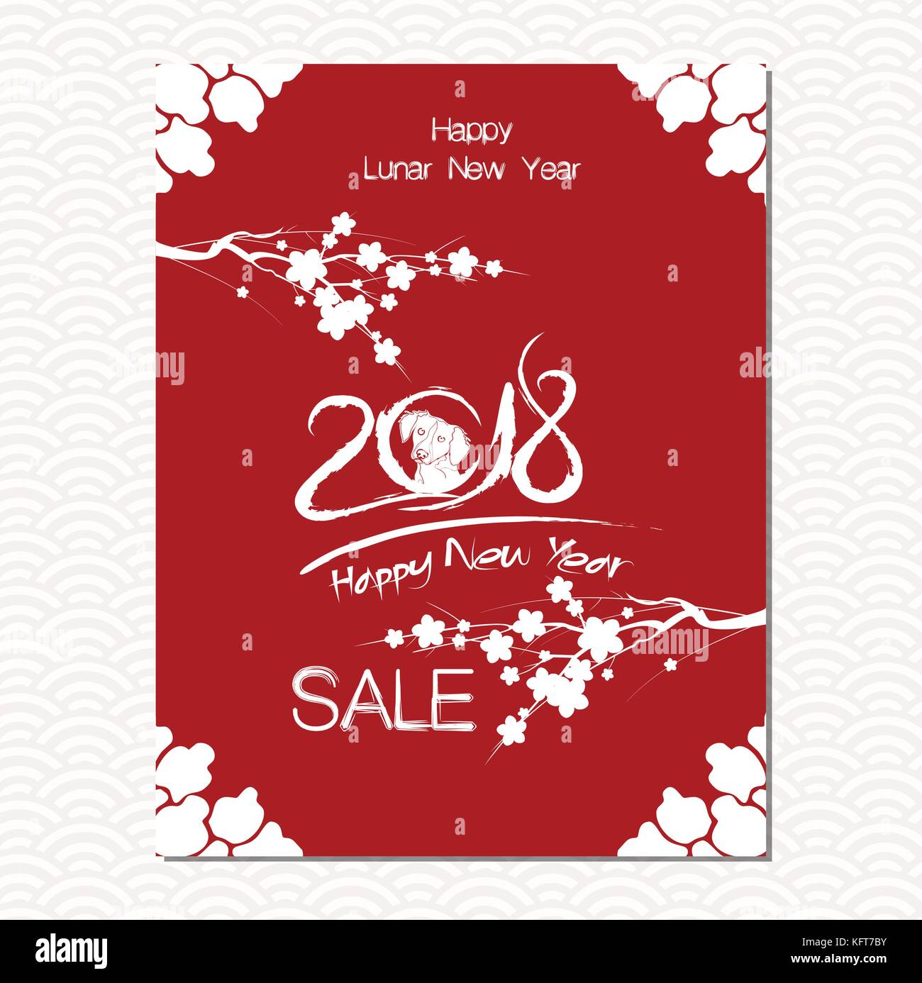 chinese new year sale design template the year of dog chinese paper cut arts