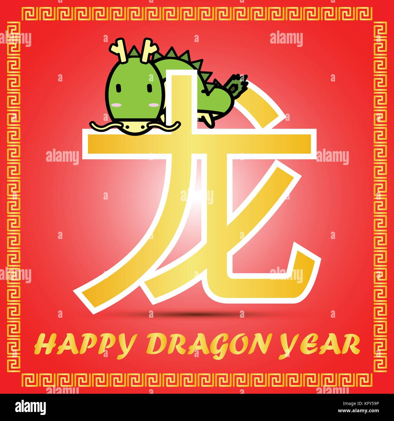 Big golden chinese word symbol icon of chinese zodiac calendar big golden chinese word symbol icon of chinese zodiac calendar with cute cartoon character for dragon year on red background biocorpaavc