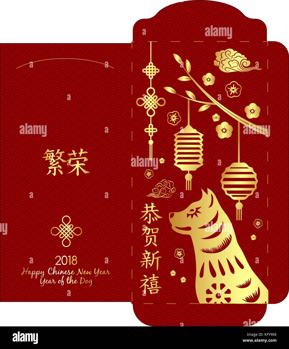 chinese new year money red packet red envelope - Chinese New Year Red Envelope