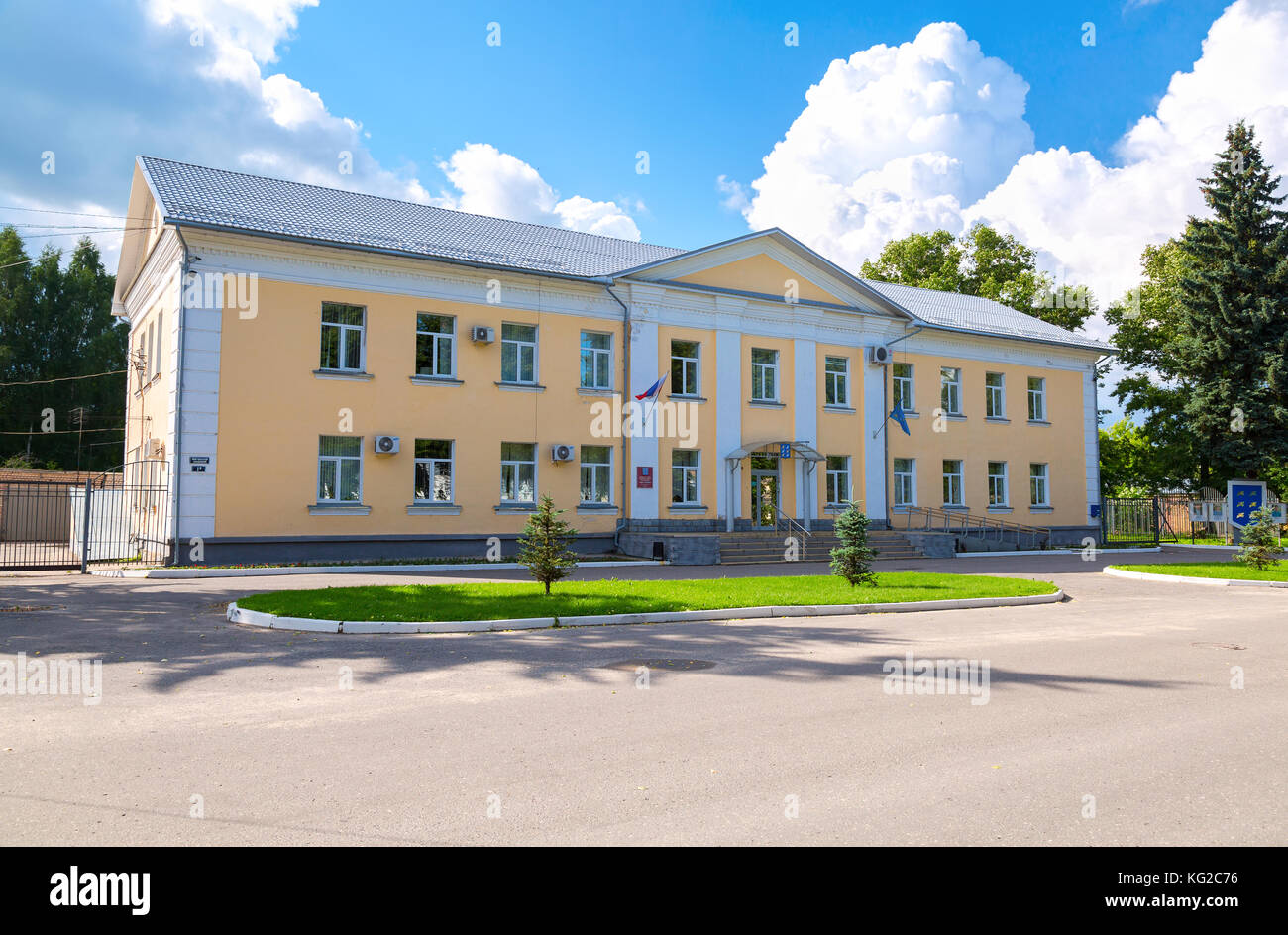 sunny day home office. Torzhok, Russia - July 16, 2017: Office Building Of The Torzhok City Administration In Sunny Day. Government Day Home S