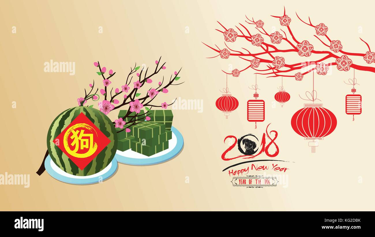 happy new year 2018 banner year of the dog hieroglyph dog
