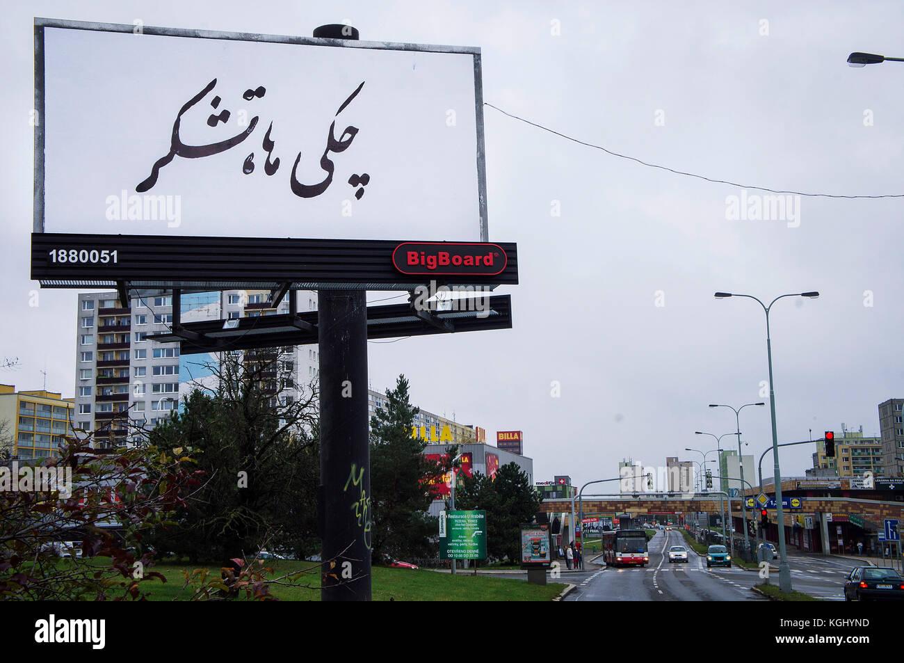 Bigboard or billboard: which option is correct