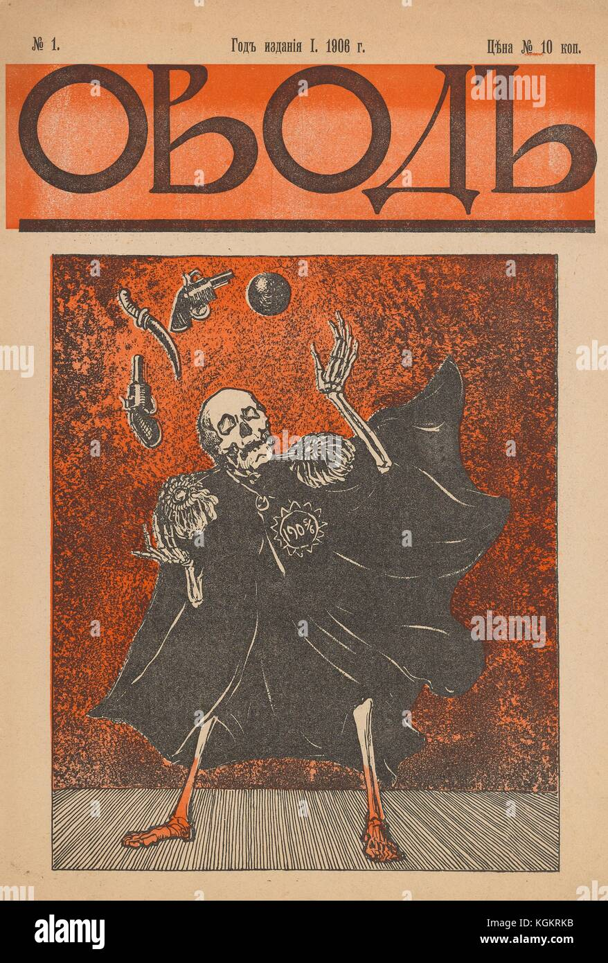 Cover of the Russian satirical journal Ovod (Gadfly) showing a skeleton  standing on a wooden platform and wearing a black cloak while juggling a  bomb, ...