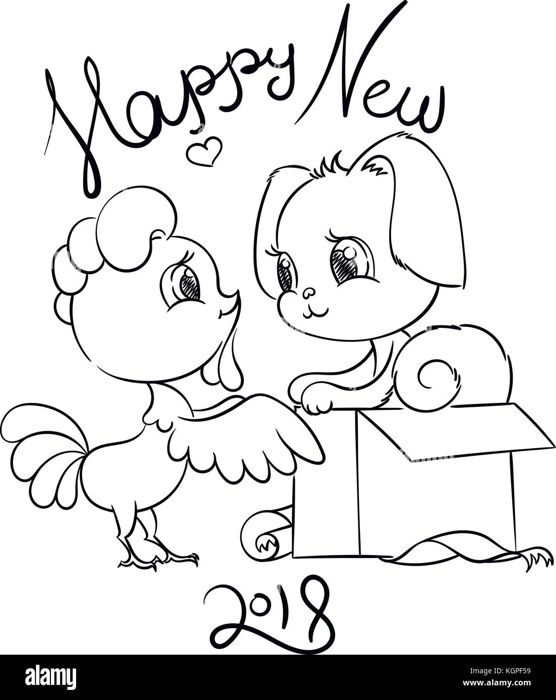 Funny cartoon card with dog and rooster. Symbols of 2017 and 2018 ...