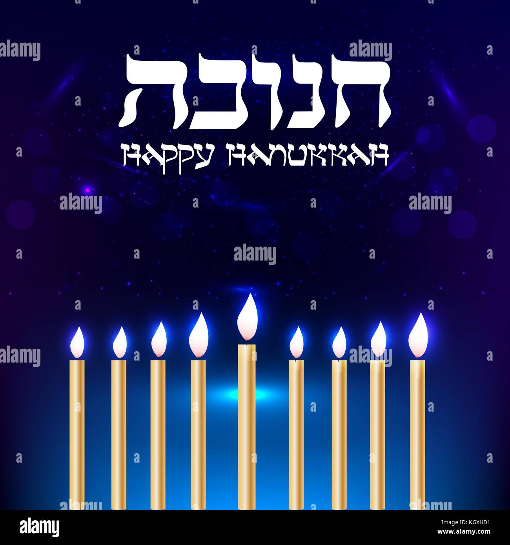 Happy hanukkah greeting card typography design candlestick with happy hanukkah greeting card typography design candlestick with nine candles vector illustration m4hsunfo