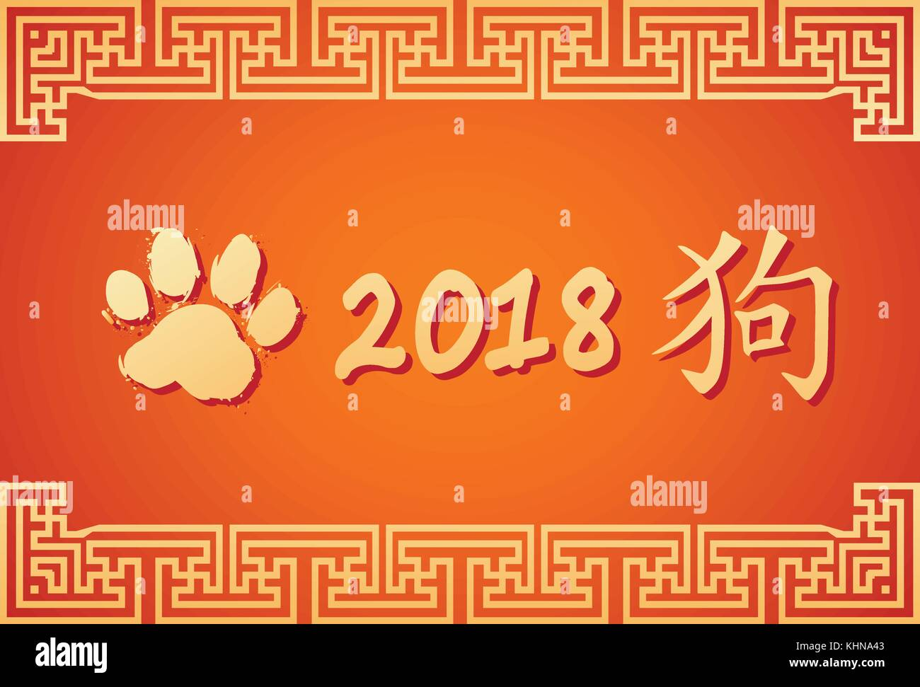 dog foot print sign 2018 chinese new year symbol holiday greeting card - Chinese New Year Symbols
