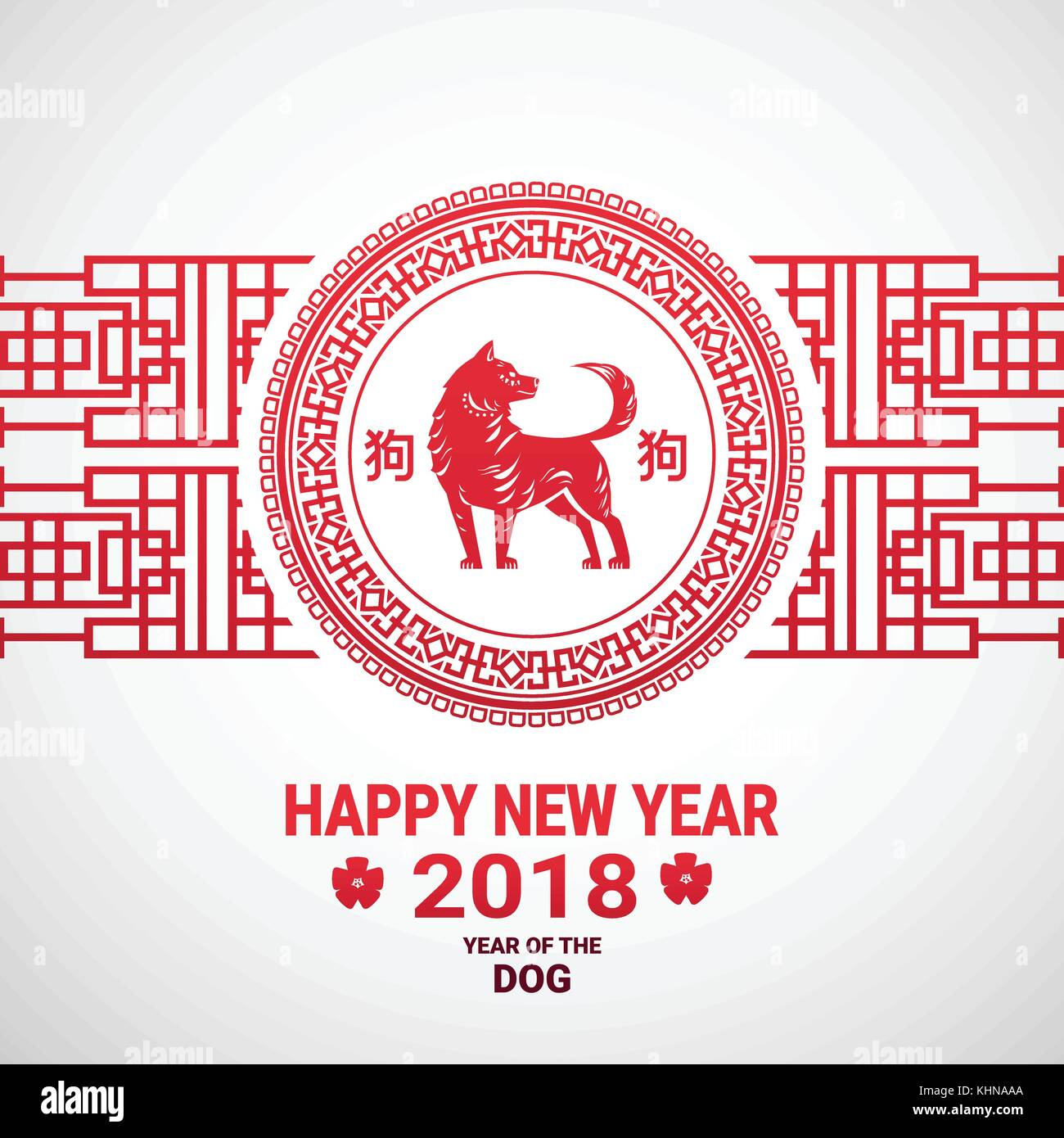 happy new year 2018 card chinese paper cut red dog on white background