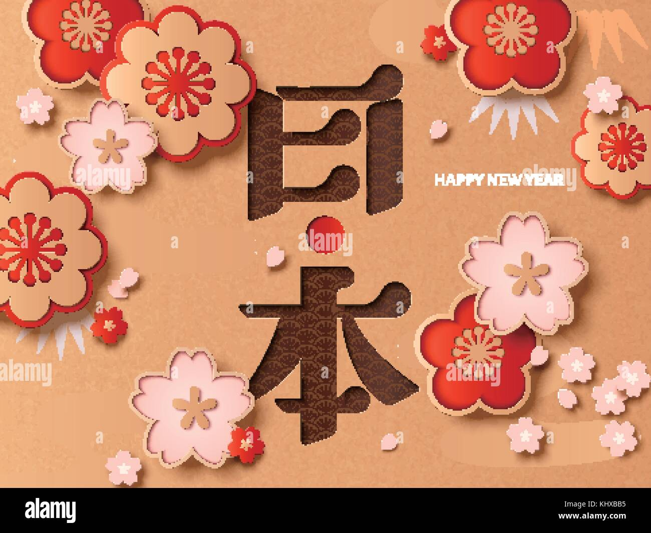 Traditional Japan New Year Concept Graceful Greeting Card With