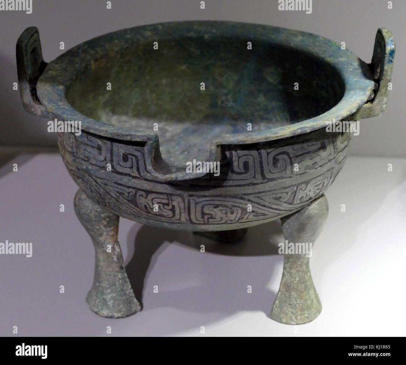 Western zhou dynasty stock photos western zhou dynasty stock bronze western zhou dynasty c1 buycottarizona Choice Image