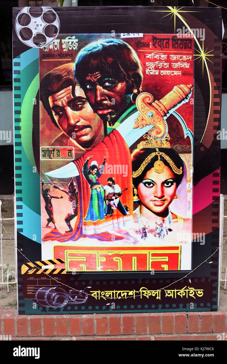 bangladesh film development corporation Bangladesh film development corporation home bangladesh film development corporation haldaa: conceptually rich but aesthetically lacking arts & letters.
